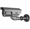 Honeywell Vista IR Bullet Camera